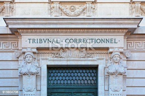 Paris, France - July 17 2017: Outside of the Tribunal correctionnel de Paris (correctional court of Paris) at 14 quai des Orfèvres.