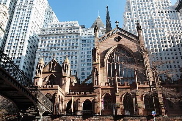 Trinity  church agaist modern buildings