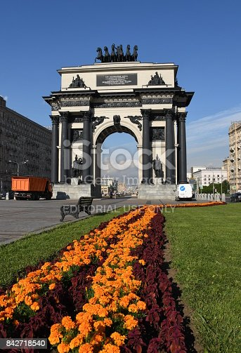 istock Triumphal arch in Moscow to celebrate the victory over Napoleon 842718540