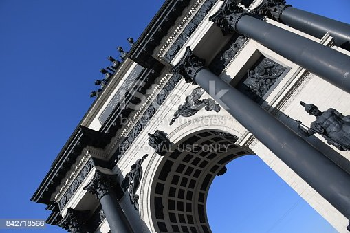 istock Triumphal arch in Moscow to celebrate the victory over Napoleon 842718566