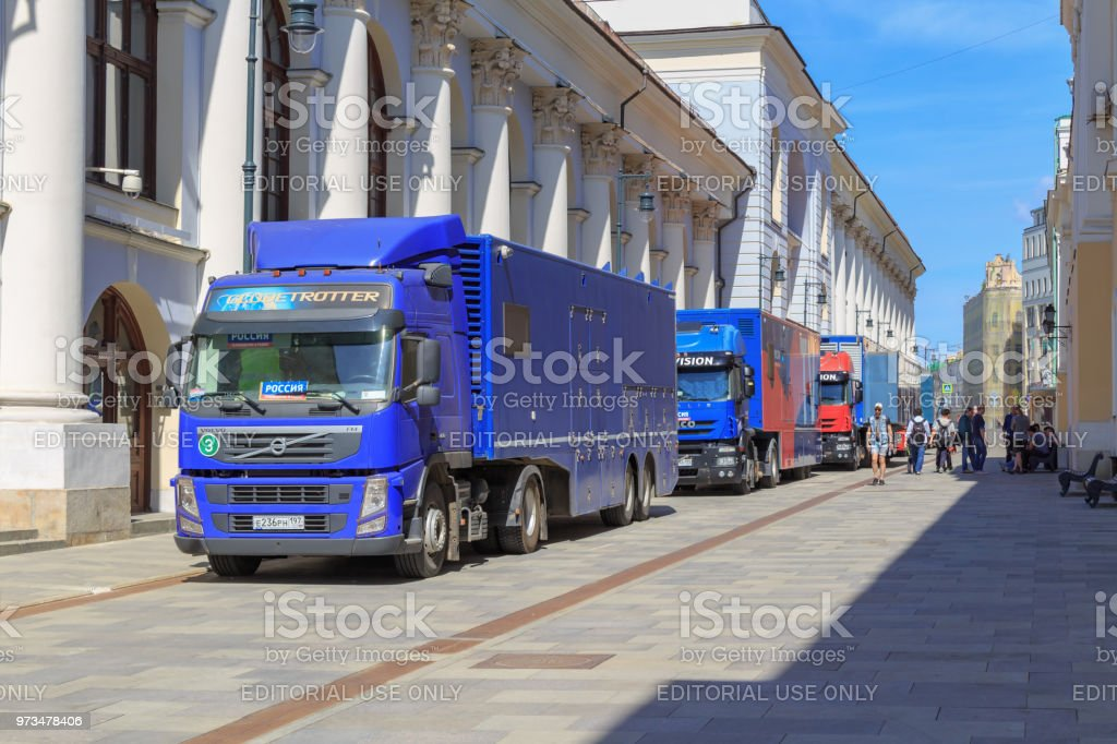 Trucks Of Mobile Tv Studio Of Federal Channel Russia 1 On Rybnyy