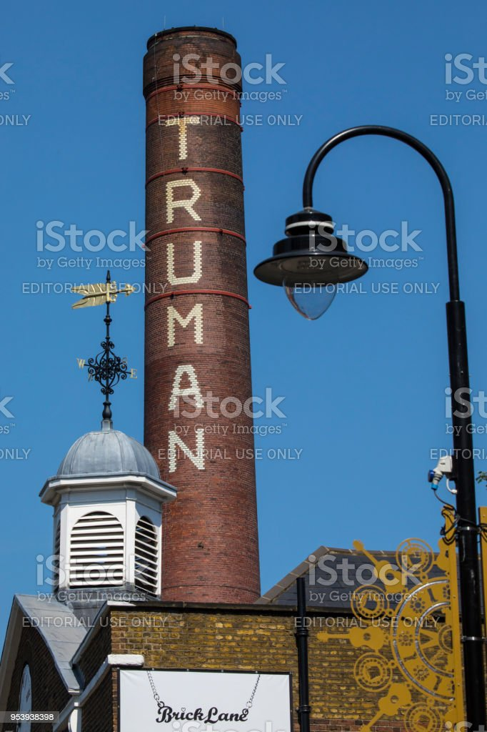 Truman Brewery in Brick Lane, London, UK stock photo
