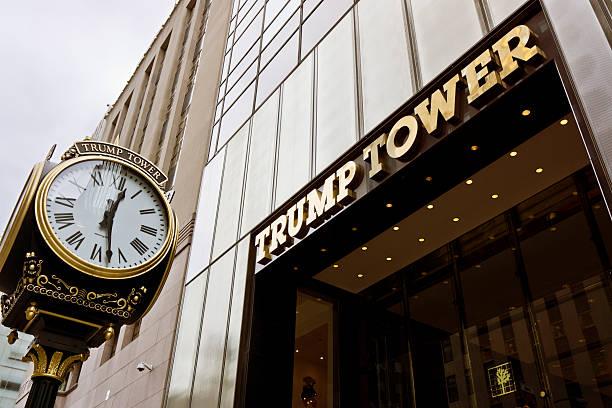 Trump Tower in der Fifth Avenue – Foto