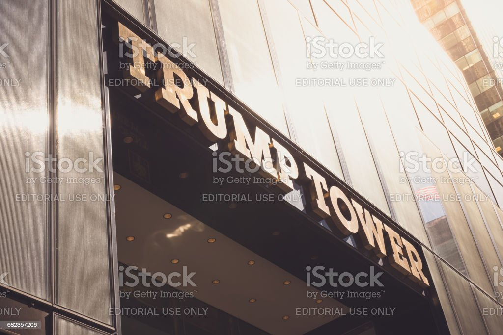 Trump Tower foto stock royalty-free