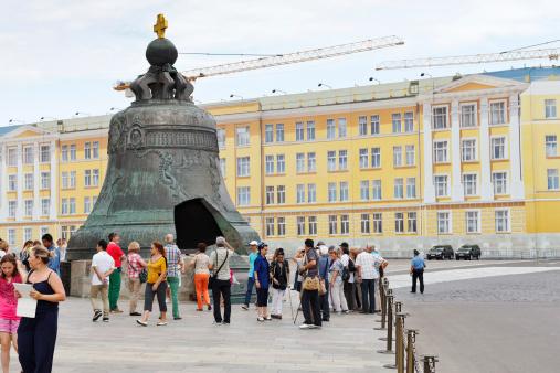Tsarbell Y Ivanovskaya Pies De Moscú Kremlin Foto de stock y más ...