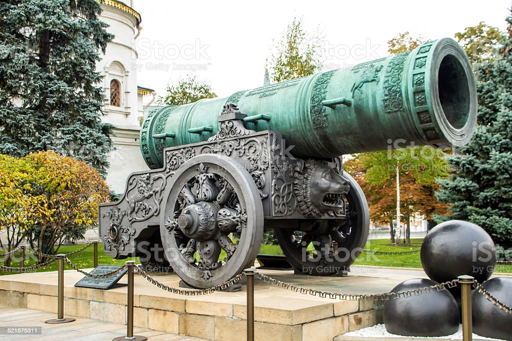 Tsar Cannon in Moscow stock photo