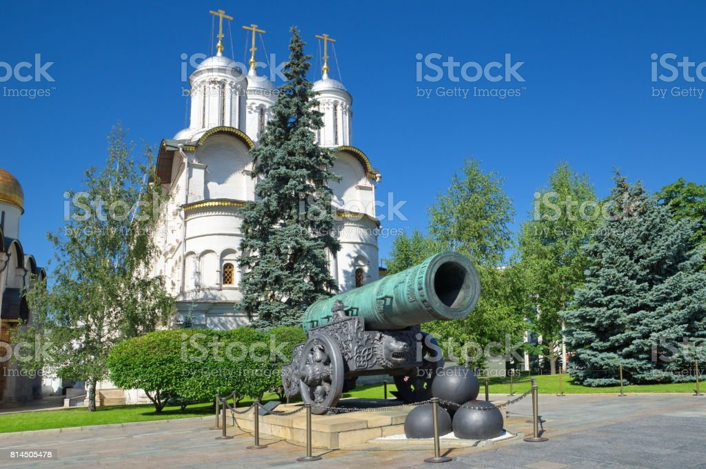 Tsar cannon in the Moscow Kremlin, Russia stock photo