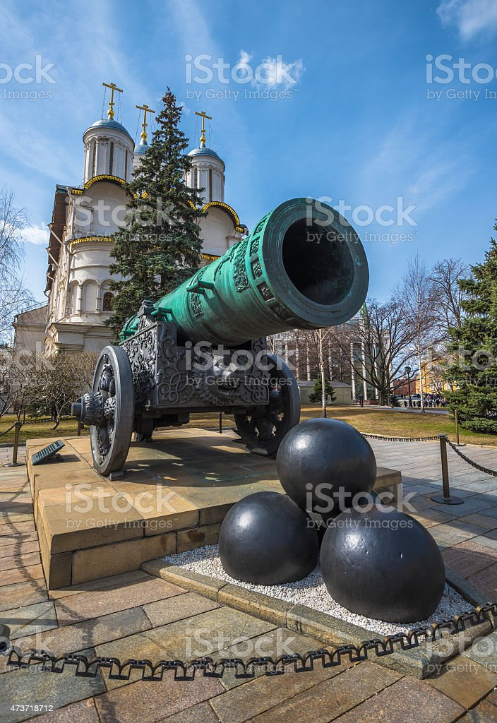 Tsar or King Cannon in Moscow Kremlin, Russia stock photo