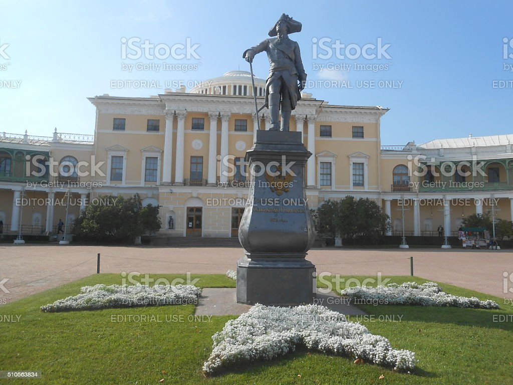 Tsar Paul (Pavel) I Monument in front of Pavlovsk Palace. stock photo