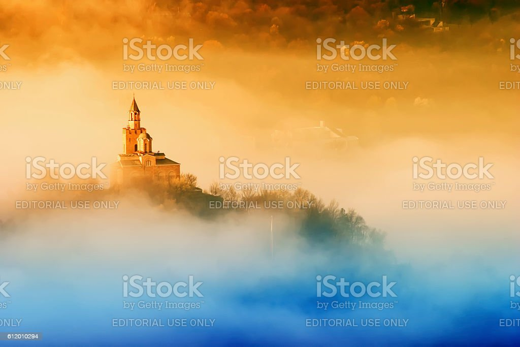 Tsarevets fortress in Veliko Turnovo, Bulgaria stock photo