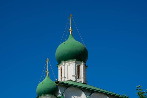 Tserkov' Maksima Blazhennogo Church stock photo
