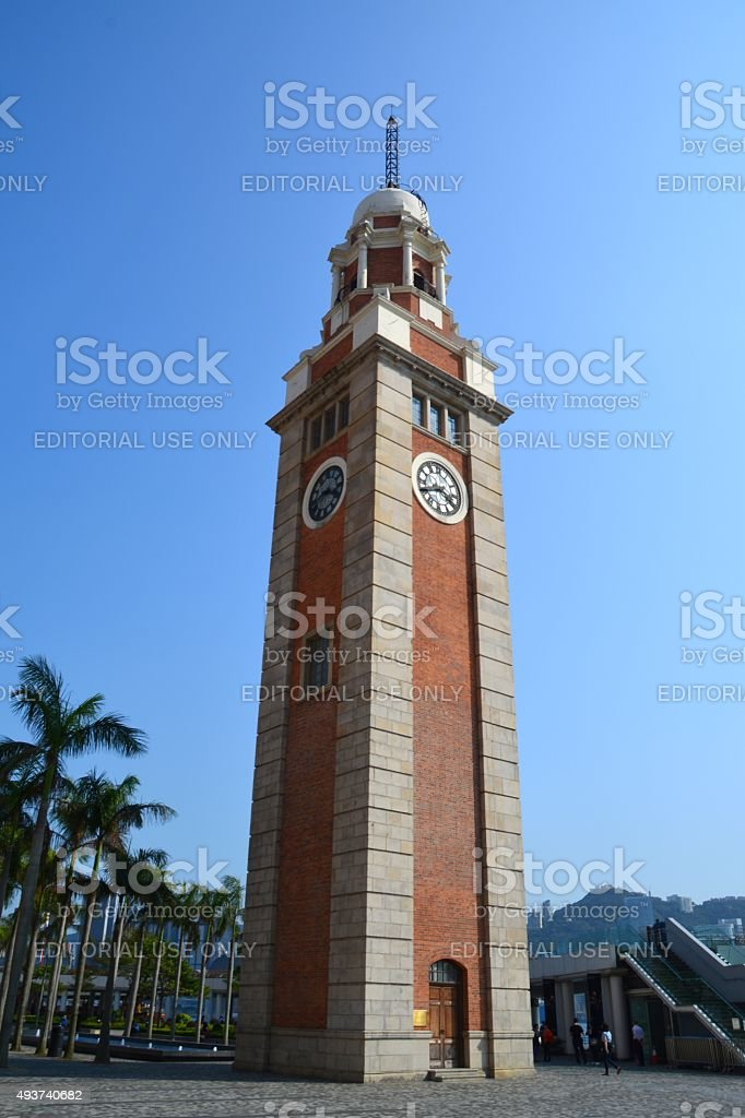 Tsim Sha Tsui Clock Tower, Hong Kong stock photo