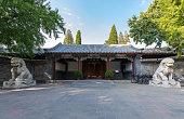 istock Tsinghua Garden 1176312755