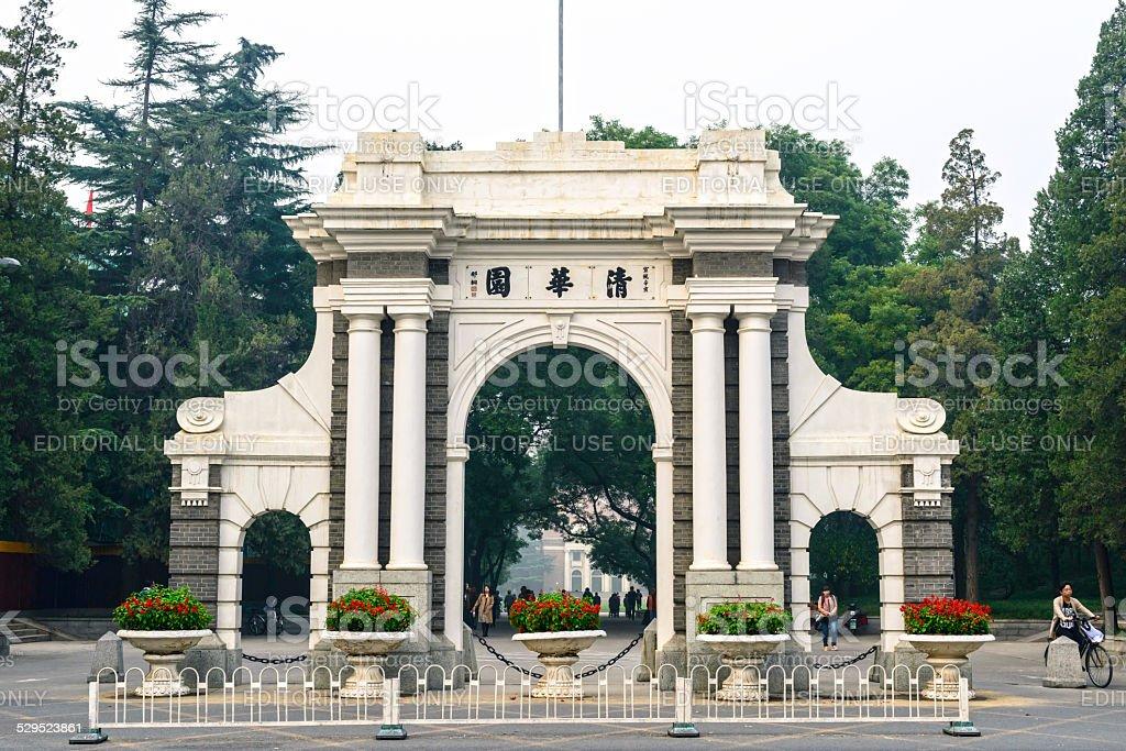 Tsinghua Park stock photo