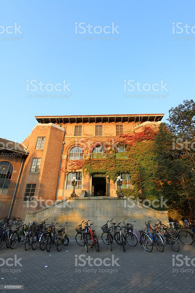 Tsinghua university campus architecture and landscape in Beijing stock photo