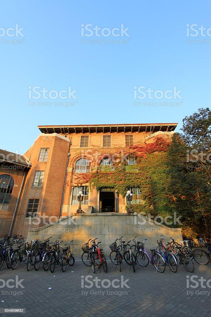Tsinghua university campus architecture and landscape in China stock photo
