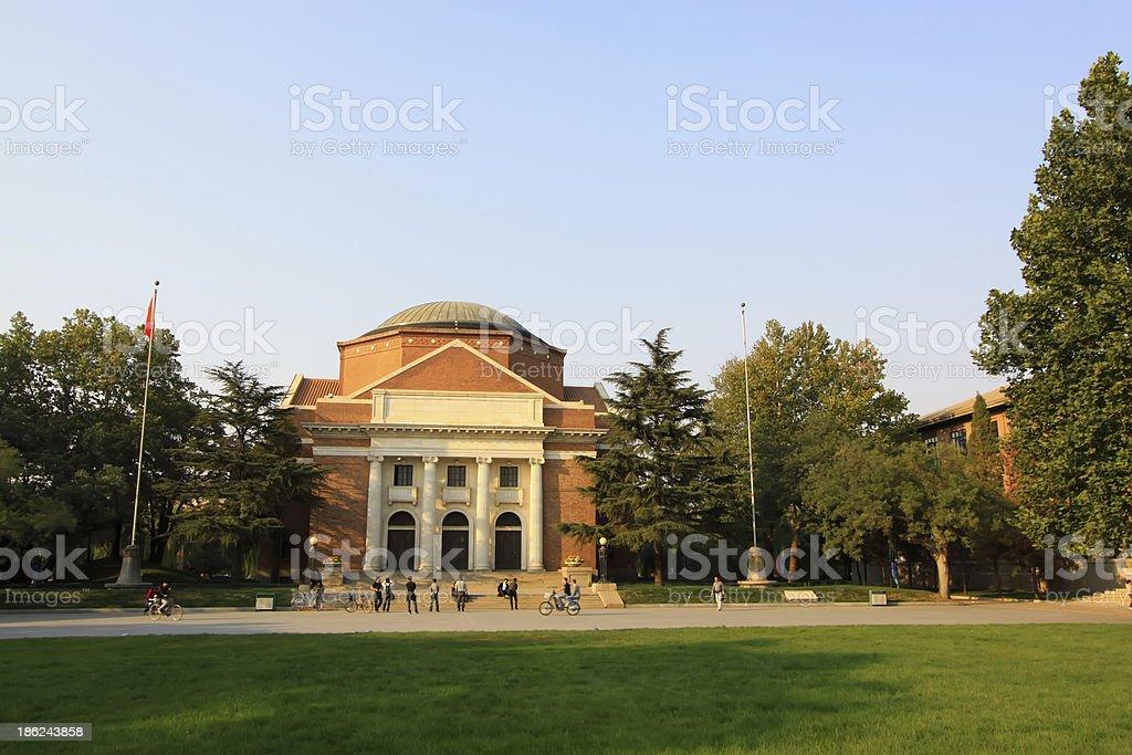 Tsinghua university campus scenery in Beijing stock photo
