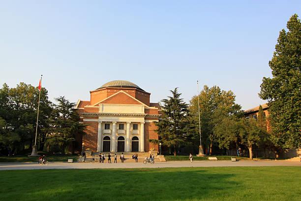 Tsinghua university campus Landschaft in Peking – Foto