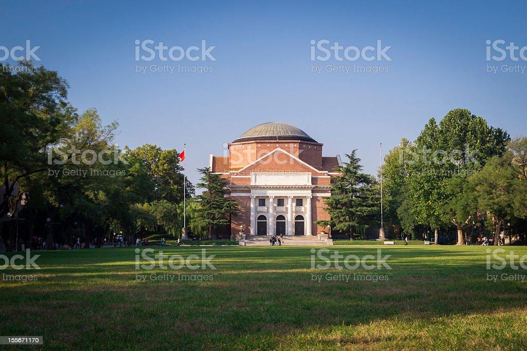 Tsinghua University Hall stock photo
