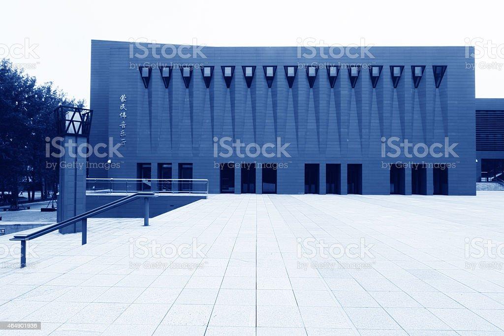 Tsinghua University Meng Minwei Music Hall in Beijing, china stock photo