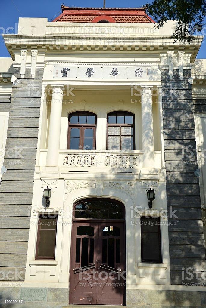 Tsinghua university stock photo