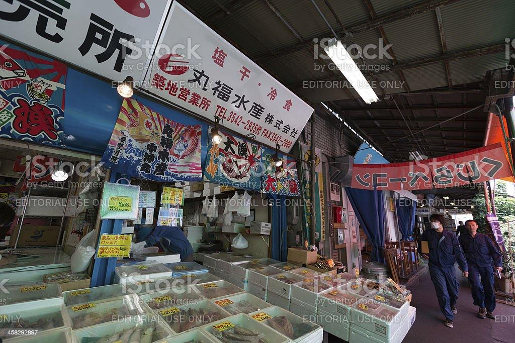 Tsukiji Fish Market in Japan royalty-free stock photo
