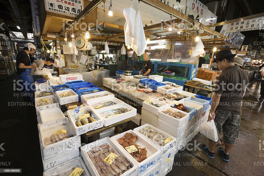Tsukiji Fish Market in Tokyo, Japan royalty-free stock photo