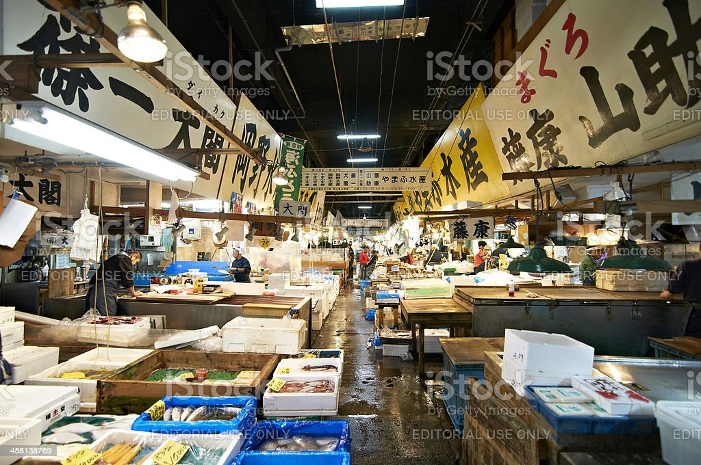 Tsukiji Market royalty-free stock photo