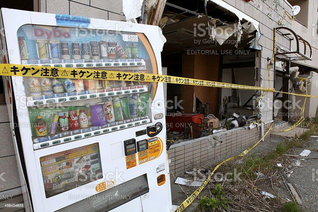 Tsunami damage in Japan stock photo