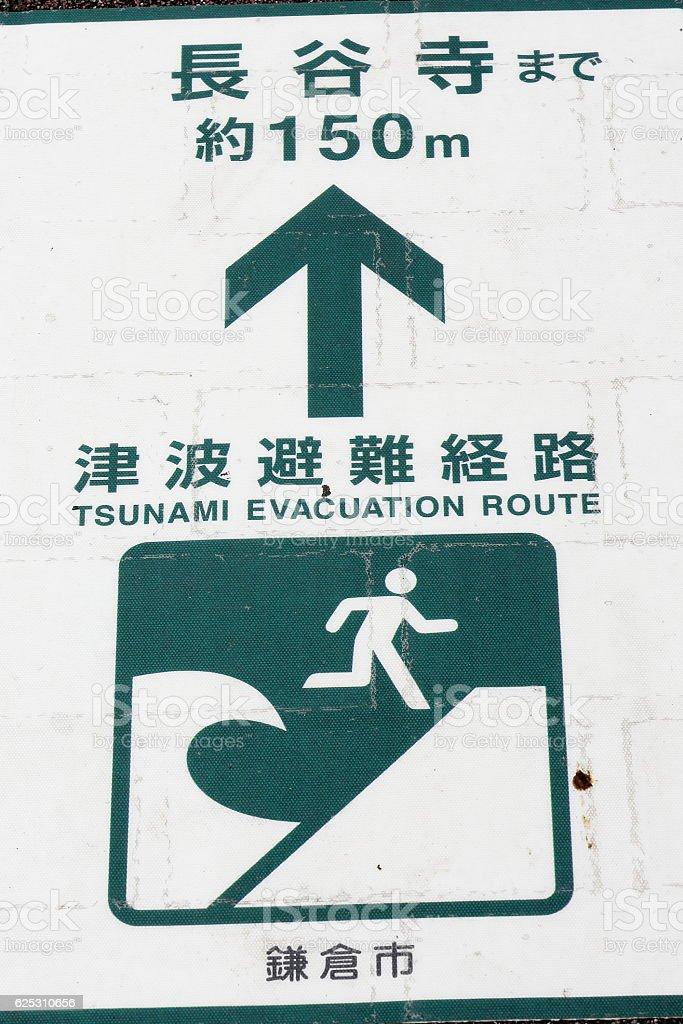 Tsunami warning sign-evacuation route. Kamakura-Japan. 7778 stock photo