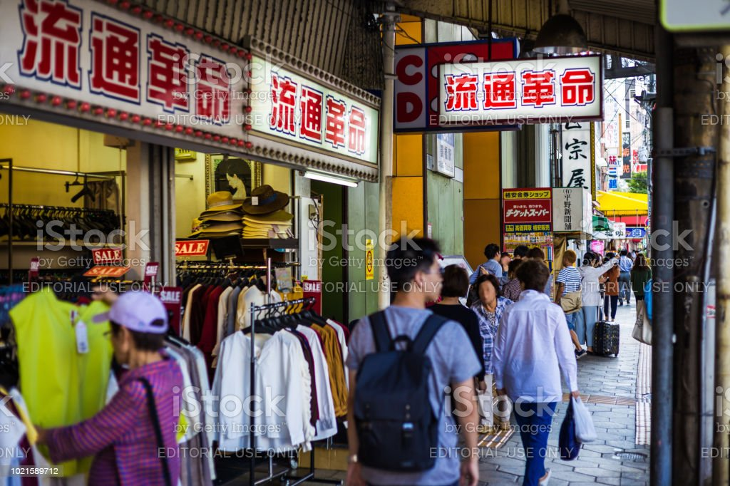 tsuruhashi korean town in osakajapan stock photo more pictures of