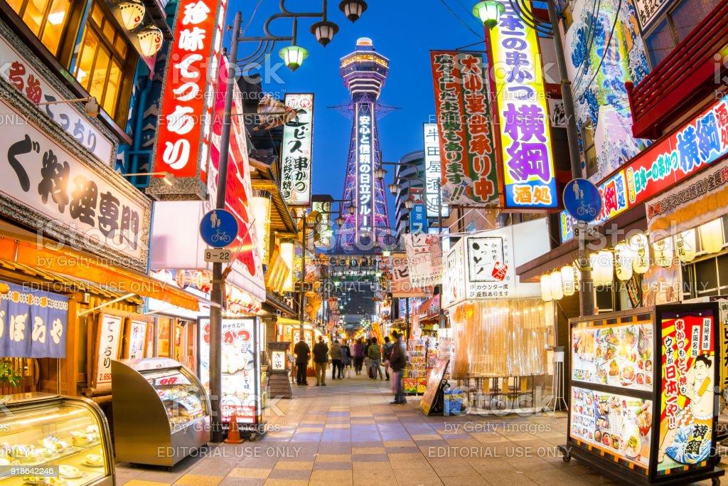Tsutenkaku Tower with Shinsekai District of Osaka, Japan. stock photo