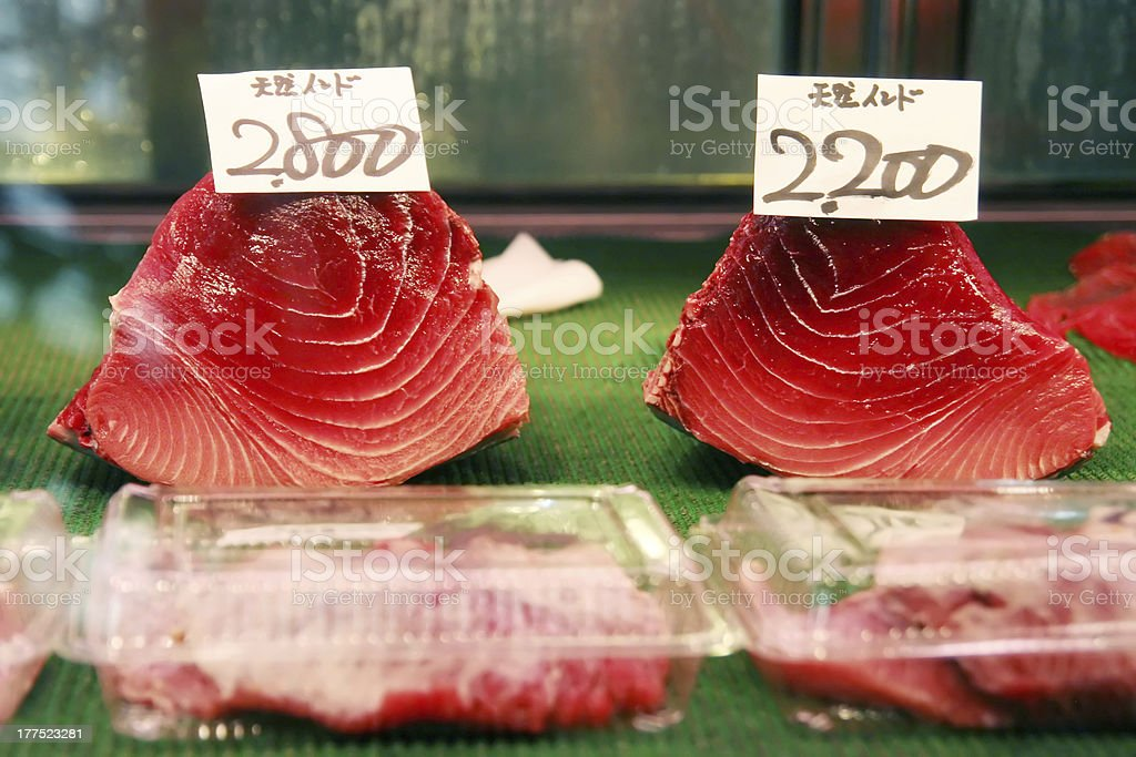 Tuna fillets for sale in Tsukiji fish market stock photo