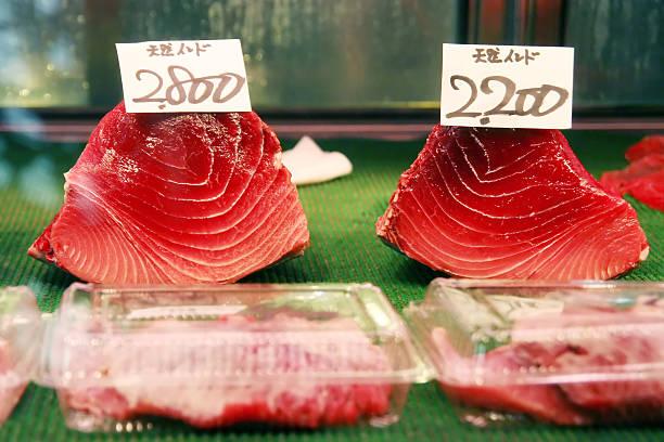 Tuna fillets for sale in Tsukiji fish market stock photo
