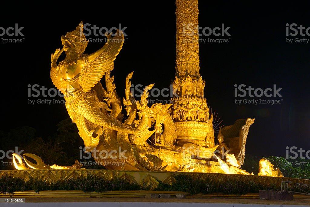 Tung Sri Muang park in Ubon Ratchathani stock photo