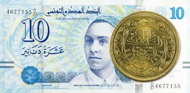 50 tunesische Millimes Ecke (2013) gegen 10 tunesische Dinar Banknote neue Ausgabe – Foto