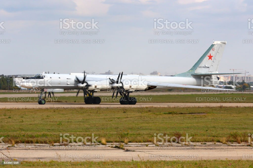 Tupolev Tu-95MS Bear 62 RED of russian air force at Zhukovsky. stock photo