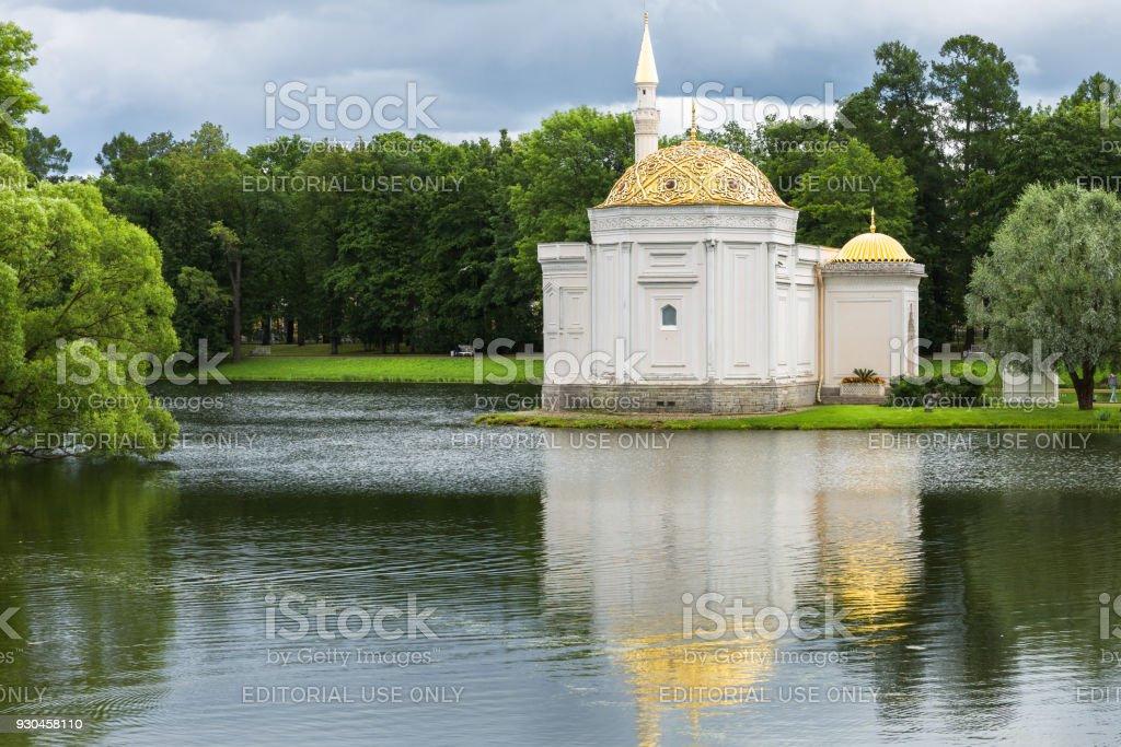 Turkish Bath Pavilion in Catherine park in Tsarskoye Selo, Saint Petersburg stock photo