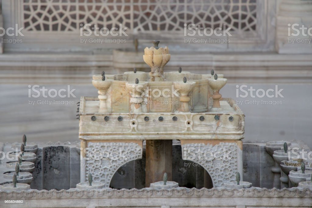 Turkish Ottoman style antique drinking water fountain - Royalty-free Cold Drink Stock Photo