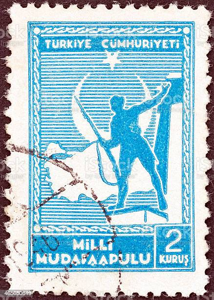 Turkish stamp shows soldier and Map of Turkey (1941