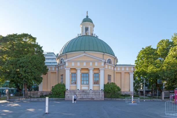 Turku Orthodox Church stock photo