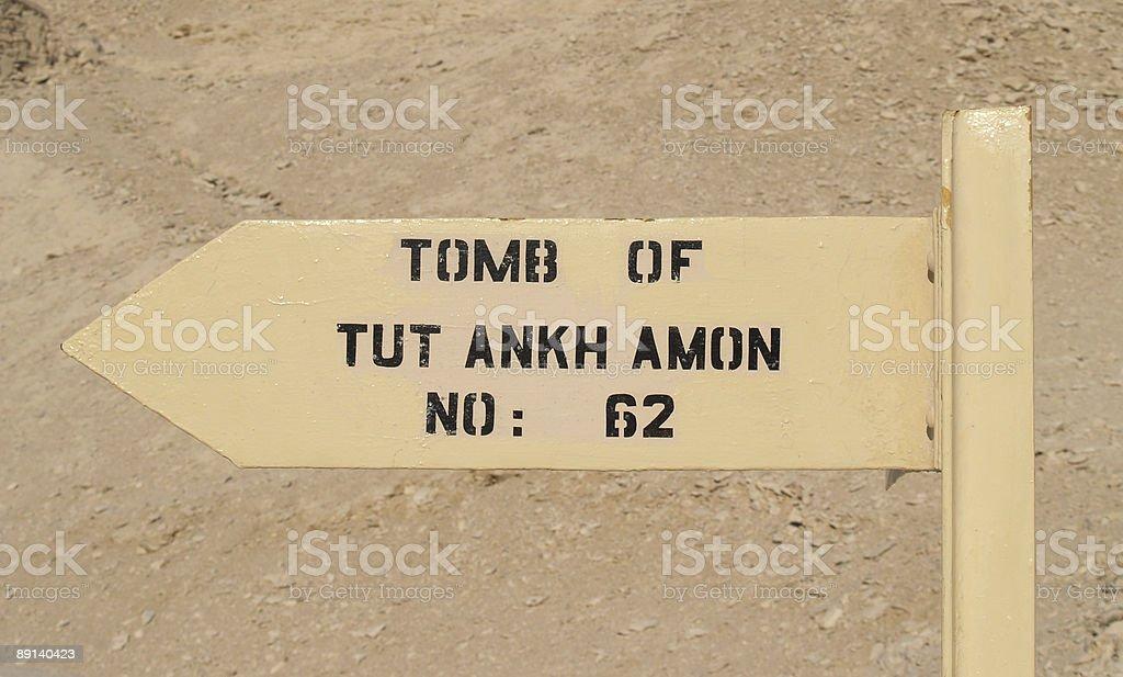 Tut Ankh Amon stock photo