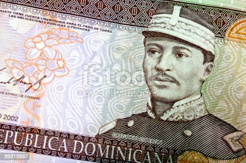 Gregorio Luperon on the face of a Dominican 20 peso bill.