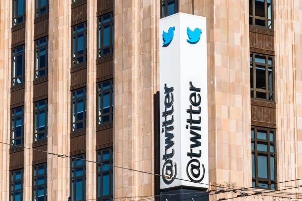 位於三藩市市中心的推特總部 - twitter 個照片及圖片檔