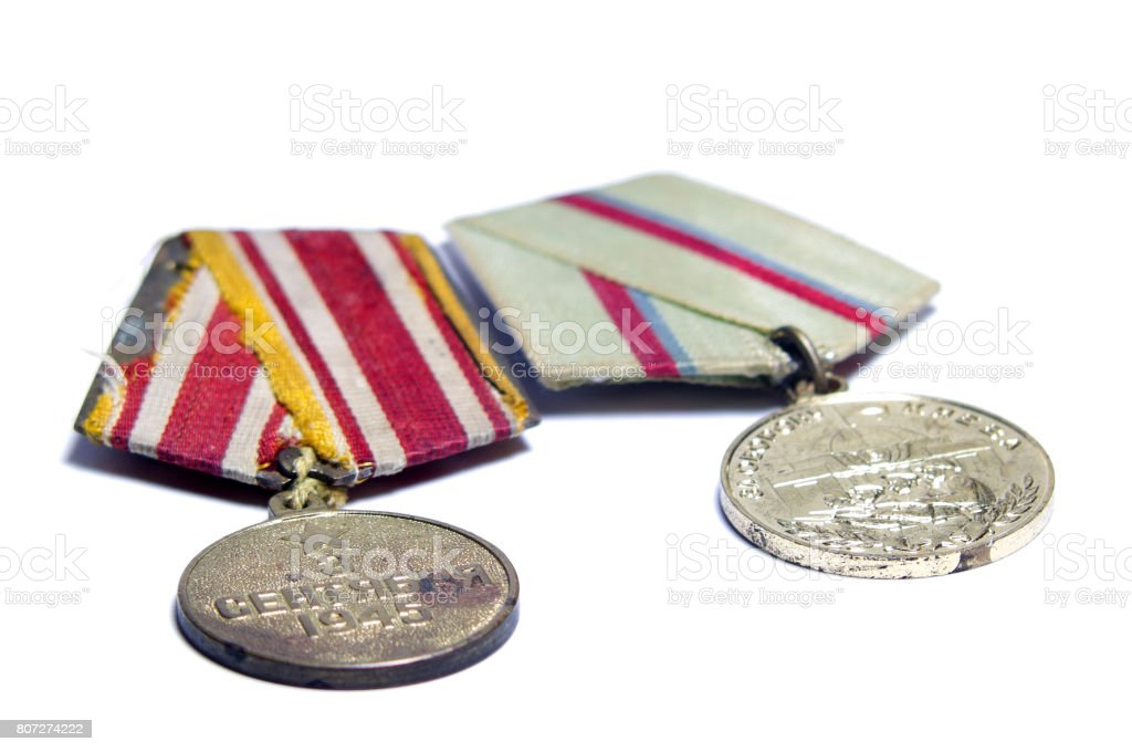 Two мedals, world war II on white background stock photo