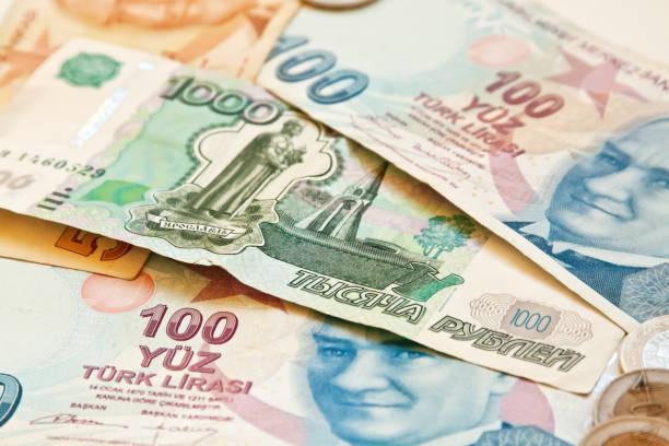 ロシアのルーブル、トルコリラの 2 つの欧州通貨 ストックフォト