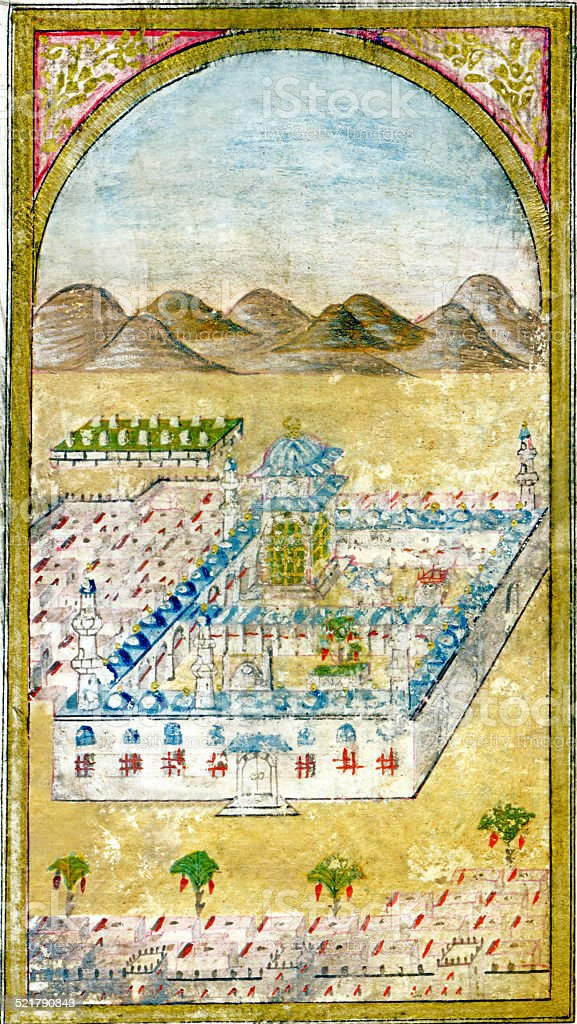 Two hundred years old islamic miniature of kaaba stock photo