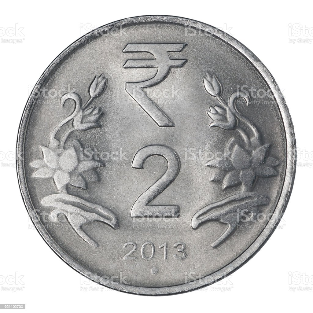two Indian Rupee stock photo