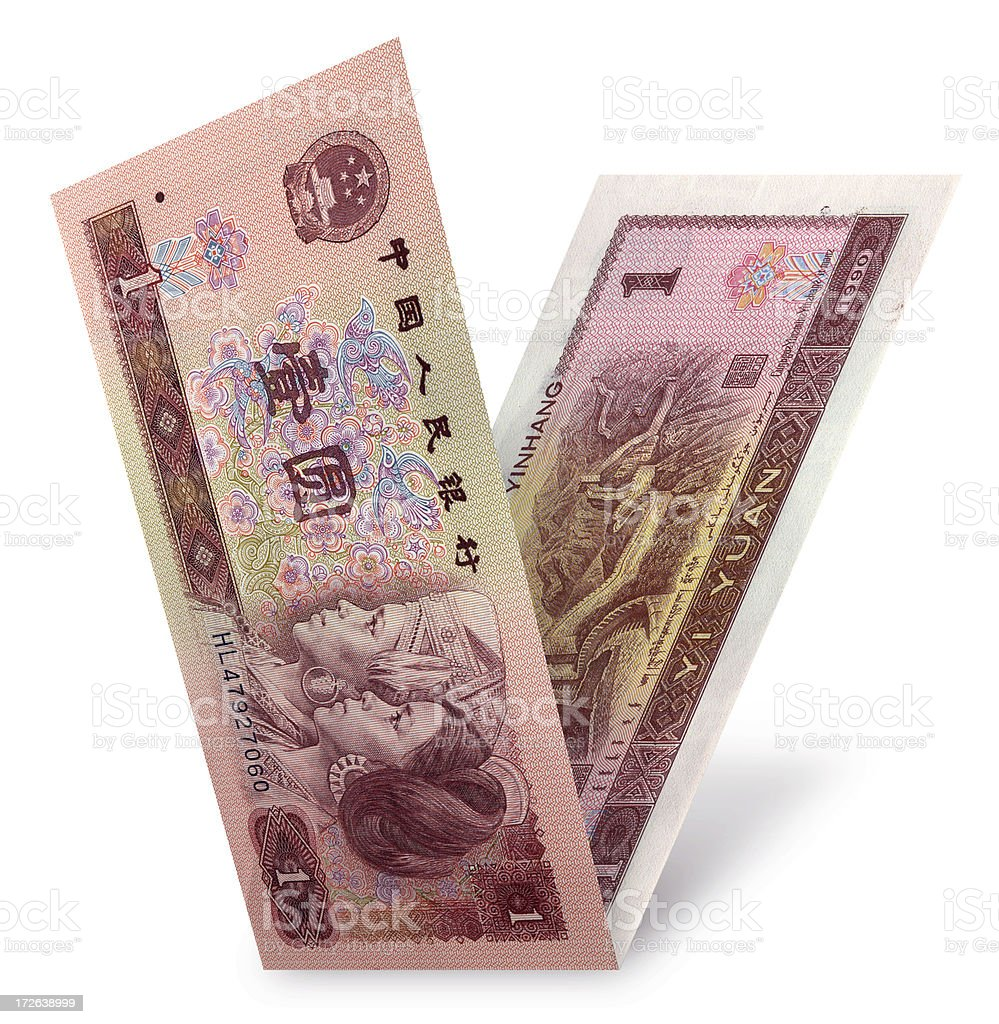 Two paper denominations (the Chinese yuan) stock photo
