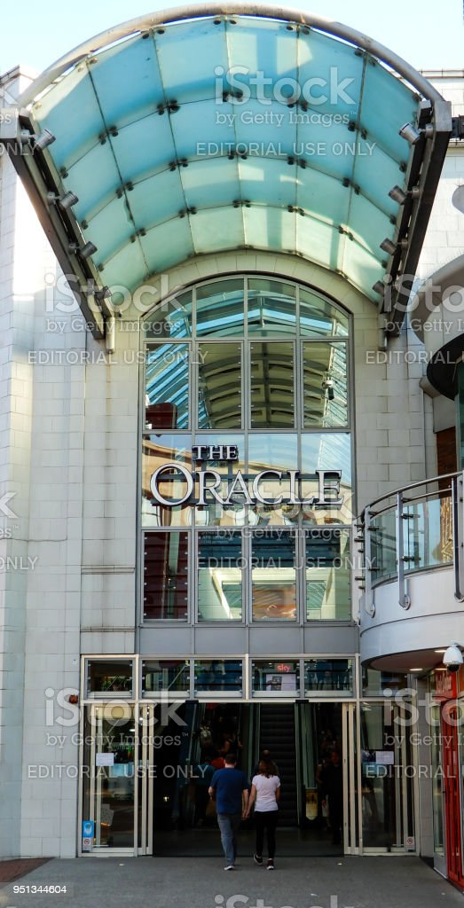 Two shoppers entering the Broad Street entrance to the Oracle Shopping Centre stock photo